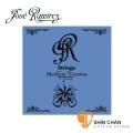Jose Ramirez 世界頂級古典弦(中張力)Medium Tension 藍色【Jose Ramirez古典弦專賣店/尼龍弦】