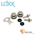 安全背扣 ► LOXX E-Chrome-XL 吉他/貝斯安全背帶扣 XL系列 厚背帶專用款 德國製【電鍍鉻】
