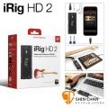 iRig HD2 新版支援 iPhone7/ iPhone8 / iPhone X (附Lighting接頭)IK Multimedia iRig HD 2 吉他介面|24-bit/ 96 kHz高解析音質 背夾設計 錄音界面/錄音卡 / 台灣公司貨保固