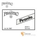 PIRASTRO 9007 小提琴松香 德國製造【小提琴適用/鋼弦用】