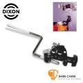 擴充支架 ► Dixon PA-HPM-SP 打擊樂器鼓框擴充夾架