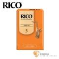 竹片►美國 RICO 次中音 薩克斯風竹片 3號 Tenor Sax (10片/盒)【橘包裝】