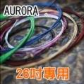 AURORA 美國進口 烏克麗麗彩弦 (26吋專用)【AURORA專賣店/UKULELE 彩弦】