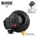 直殺直購價↘ RODE Stereo VideoMic X 專業立體聲麥克風 VMX / 台灣公司貨保固