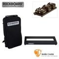 效果器板 | RockBoard RBO SOLO GB 效果器板 附攜行袋