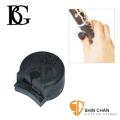 法國BG 豎笛/黑管/單簧管 A21 姆指墊 姆指套 拇指(標準)