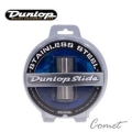 Dunlop 225 特級不鏽鋼滑音管