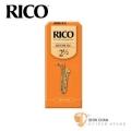 竹片►美國 RICO 上低音 薩克斯風竹片 2.5號 Baritone Sax (25片/盒)【橘包裝】