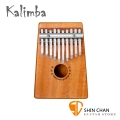 Kalimba Ka-10 桃花心木 Kalimba 卡林巴琴/拇指琴/手指鋼琴/手指琴 10音 附收納束口袋、調音鎚、音階表