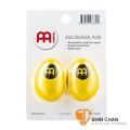 德國品牌Meinl塑膠蛋沙鈴Egg Shakers(ES2-Y)一組/ 2顆黃色