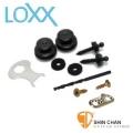 安全背扣 ► LOXX A-B-Chrome 民謠吉他安全背帶扣 德國製【電鍍鉻/木吉他/古典吉他專用】