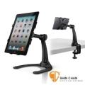 iKlip Stand for iPad 義大利製原廠公司貨-螢幕架(iPad/iPad2/iPad mini)專用桌架/立架/螢幕架