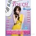 i Touch(就是愛彈琴) 第36輯【鋼琴譜/五線譜/鋼琴教學】