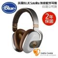 直殺直購價↘美國 BLUE SATELLITE 無線藍芽 (經典白) 雙驅動 主動抗噪 ANC技術 耳罩式耳機 內建2段類比擴大機 / AptX / 44mm 動圈驅動單元 台灣公司貨保固