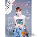 i Touch(就是愛彈琴) 第63輯【鋼琴譜/五線譜/鋼琴教學】