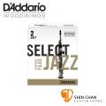 美國 RICO Select Jazz 高音 薩克斯風竹片 2 soft Soprano Sax (10片/盒)【D'Addario/DAddario】