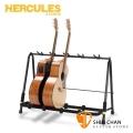 海克力斯 Hercules GS525B 吉他架 / 五支型 錄音室 練團室 適用 5支 / 最高可自行擴充10支