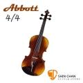 Abbott SN-480 小提琴 4/4 (附琴弓、松香、肩墊、琴盒)【SN480】
