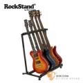 吉他架►RockStand 5支排架 【電吉他/電貝斯/民謠吉他/古典吉他/木吉他皆可放】