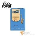 竹片►美國 RICO ROYAL 次中音 薩克斯風竹片 3.5號 Tenor Sax (10片/盒)