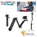 GoPro 架子> GoPro 三向多功能手持桿,好自拍(原廠三向支架/三向轉換支架/三向固定支架)【AFAEM-001】