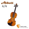 Abbott SA-100 中提琴 4/4 入門款推薦(附琴弓、松香、肩墊、琴盒)【SA100】