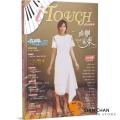 i Touch(就是愛彈琴) 第71輯【鋼琴譜/五線譜/鋼琴教學】