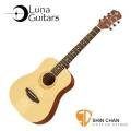baby吉他 ► 美國品牌Luna Mini 36吋小吉他 Muse Spruce 經典雲杉 SAF-SPR(雲杉面板/桃花心木側背板)附贈原廠Luna Baby吉他袋 / 旅行吉他 / 兒童吉他