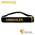 海克力斯 Hercules BSB002 小譜架 袋子 / 譜架袋 樂器架袋 / 小譜架 袋 / Hercules 官網推薦