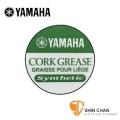 YAMAHA Cork Grease CGS4 軟木膏(2G迷你裝) 【山葉專賣店/日本廠/管樂器保養品】