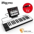 iRig台灣►iRig Keys Pro 標準鍵MIDI鍵盤 附Lightning線(原廠公司貨)iPhone/iPad/PC/MAC 通用型MIDI主控音樂鍵盤 irig keys pro