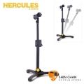 海克力斯 Hercules MS300B 三腳式直立麥克風短架/麥克風架 附 Hercules麥克風夾頭/台灣公司貨