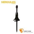 海克力斯 Hercules DS501B 小號 / 短號 擴充架 Hercules Stand 台灣公司貨