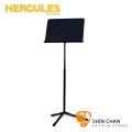 Hercules譜架 海克力斯 BS200B 大譜架/舞台型專用譜架 Hercules Stand 台灣公司貨