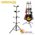 海克力斯吉他架 Hercules GS526B 六支型吉他架 / 吉他展示架 Hercules Stand 台灣公司貨