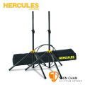 海克力斯 Hercules SS200BB 喇叭架 / 音箱架 燈光音響舞台專用 / 一組2支 附攜行袋 Hercules Stand 台灣公司貨 樂器架