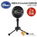 直殺直購價↘ 美國 Blue Snowball 雪球USB麥克風 (炫黑)黑色 台灣公司貨 保固二年