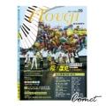 i Touch(就是愛彈琴) 附CD-第9集