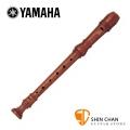木笛 YAMAHA YRS64 玫瑰木 高音木笛【山葉品牌/日製/YRS-64】