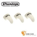 Dunlop 手指套 Pick(一組三個)White Plastic Fingerpicks 9011R/9011-R】