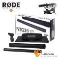 RODE NTG3B 指向性麥克風/槍型麥克風 電容式 NTG-3B 台灣總代理公司貨保固 (黑色)