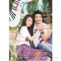 i Touch(就是愛彈琴) 第42輯【鋼琴譜/五線譜/鋼琴教學】