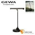 德國品牌 Gewa 鋼琴檯燈/鋼琴燈/檯燈 GEWA Piano Light PL15(黑色)GEWA 公司貨