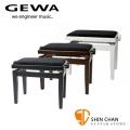 GEWA 德國品牌 gewa 鋼琴椅 可升降高度/材質柔軟/電鋼琴椅/電子琴椅/三色可選 台灣公司貨