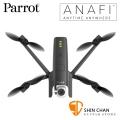 現貨供應 Parrot Anafi 4K HDR 空拍機 無人機 / 可摺疊 台灣公司貨 保固