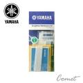 YAMAHA 薩克斯風保養組 YAC SAXKIT (Saxophone Maintenance kit)【山葉/日製/管樂器保養品】