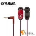 Yamaha EPH-52 耳道式耳機(紅色)EPH52 振動阻尼錳合金/簡約設計/8釐米驅動單體/ 二段式耳機支撐架 /重現樂器演奏的聲音(台灣山葉樂器公司貨)
