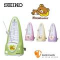 SEIKO 限定款啦啦熊 Rilakkuma SPM370RK 機械式節拍器(鐘襬型)台灣公司貨/適合鋼琴/電鋼琴/各式樂器