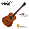 Veelah baby吉他 Togo-ME 34吋 可插電/旅行小吉他/全桃花心木/面單板(Baby吉他) 附原廠Veelah吉他袋