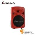 Awowo SP-65 70瓦多功能行動PA喇叭 伸縮拉捍 附輪 可充電 可搭配喇叭架【電子鼓/吉他/歌唱/各式樂器專用】